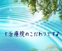 マッサージ + 矯正のイメージ